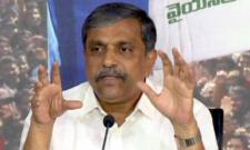 TDP Removes YSRCP Votes Says Sajjala Ramakrishna Reddy - Sakshi
