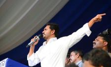 YS Jagan Mohan Reddy announces BE Declaration At BC Conference - Sakshi