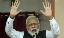 My Heart Also Raging Fire Says Narendra Modi - Sakshi