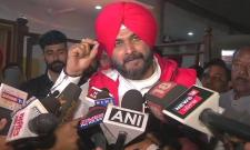 Sidhu Says Terrorism Will Not Be Tolerated - Sakshi