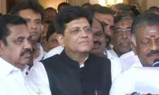 BJP AIADMK Join Hands For Lok Sabha Poll - Sakshi