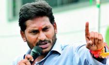 ysrcp chief ys jagan fires on chandrababu over farmer death - Sakshi