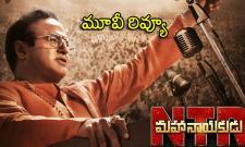 NTR Mahanayakudu Telugu Movie Review - Sakshi