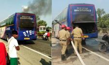 TSRTC Volvo bus catches fire near Ibrahimpatnam - Sakshi