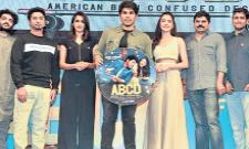 Allu Sirish is playing the role of Sanjeev Reddy in the movie ABCD - Sakshi