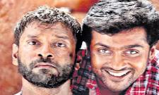 Sivaputrudu is going to be a remake of Bollywood - Sakshi
