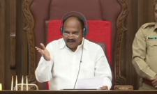 MLCs Demands Discussion On CPS Cancellation In AP Legislative Council - Sakshi