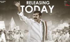 YS Rajasekhara Reddy Biopic Yatra Telugu Movie Review - Sakshi