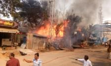 Fire Accident In Siddipet - Sakshi