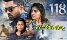 Kalyan Ram 118 Telugu Movie Review - Sakshi