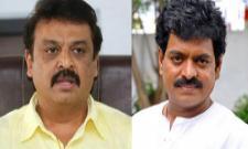 Tollywood Maa Association Elections Starts  - Sakshi