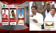 YSRCP candidates list 2019: YS Jaganmohan Reddy releases names for assembly elections - Sakshi