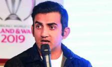 Gautam Gambhir Says Nothing Wrong With Forfeiting World Cup Match Against Pakistan - Sakshi
