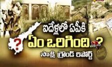 Sakshi ground report Krishna District - Sakshi