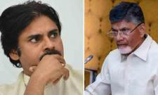 Janasena 'B' Team For TDP - Sakshi