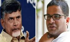 Prashant Kishor Slams Chandrababu Naidu - Sakshi