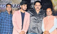 Parari Movie First Look Motion Poster Launch - Sakshi