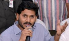 YSR Congress Party Gives B Forms To Constants - Sakshi