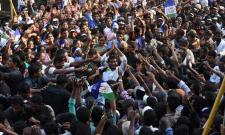 Mahi V Raghav Shared Adorable Video Of YS Jagan Public Meeting - Sakshi
