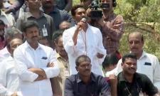 YS Jagan Speech Public Meeting In Pulivendula - Sakshi