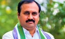 Mangalagiri YSRCP MLA Candidate Alla Ramakrishna Reddy Files nomination - Sakshi