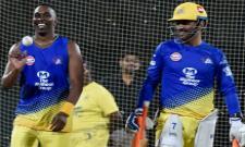 IPL 2019 Dwayne Bravo Reacts On Trolling CSK For Daddy Army - Sakshi