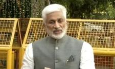 YSRCP MP Vijayasai Reddy Complaint On Chandrababu Naidu To CEC - Sakshi