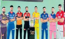 IPL 2019: Full group stage schedule and timings - Sakshi