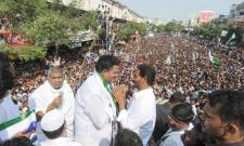JC Followers Joins YSRCP - Sakshi