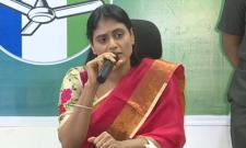 ys sharmila press meet slams pawan and chandrababu naidu - Sakshi