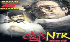 Laxmis NTR Movie scenes are explained to the election officer - Sakshi