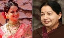 Is Kangana Ranaut Takes 24 Crore Rupees For Jayalalitha Biopic - Sakshi