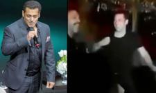Salman Khan Dance At Venkatesh Daughters Marriage - Sakshi