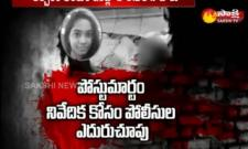 Jyotsna murder mystery continues  - Sakshi