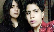 Saudi Sisters Request For Help After Fleeing To Georgia - Sakshi
