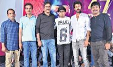 47 days trailer launch by tammareddy bharadwaja - Sakshi