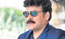 Shankar to direct Megastar Chiranjeevi - Sakshi