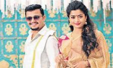 Geetha Chalo Movie Audio Launch - Sakshi