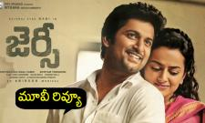 Nani Jersey Telugu Movie Review - Sakshi