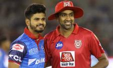 Delhi Capitals Won The Toss and Elected Field First - Sakshi