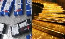 Gold seizure: No lapse on part of TTD, says temple body - Sakshi