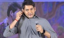 Mahesh Babu Full Speech at Maharshi Movie Success Meet - Sakshi