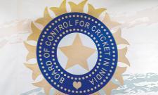 BCCI elections on October 22 - Sakshi