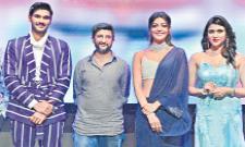 Teja sita movie pre-release event details - Sakshi