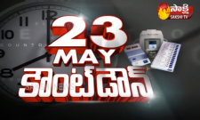 Countdown For Counting begins - Sakshi