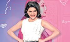 Samantha Akkineni :Oh! Baby first look poster - Sakshi