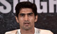 Ramesh Bidhuri Gest Big Victory, Vijender Singh Loses - Sakshi