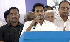 YS Jagan Today Pressmeet after AP Election Results 2019 - Sakshi