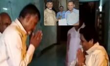 Netizens Satire Tweet About Chandrababu Big Defeat - Sakshi