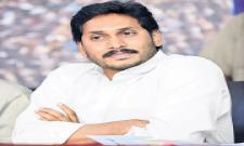 YSRCP MLAs to elect YS Jagan as Legislative Leader today - Sakshi